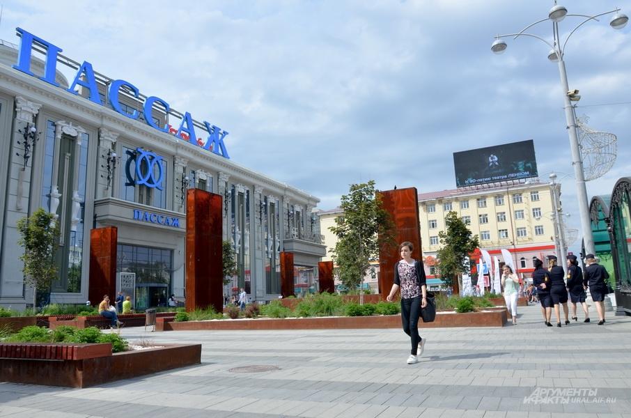 Пассаж в Екатеринбурге.