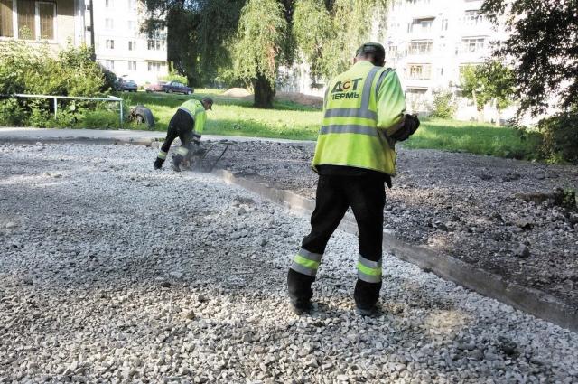 Любой житель региона может контролировать ход ремонта придомовой территории.