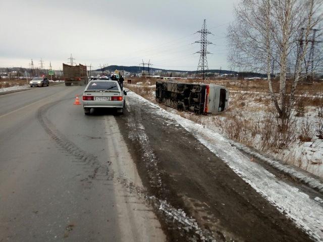 Пассажиры спаслись благодаря ремням безоапсности.