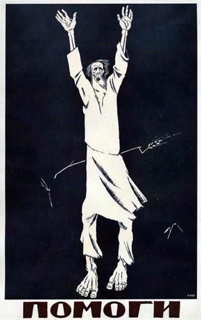 Плакат Д. Моора