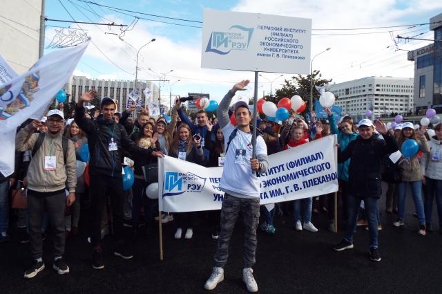 Пермские «плехановцы» на параде российского студенчества.