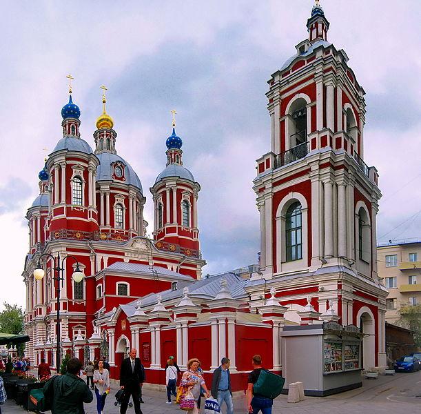 Православный храм cвященномученика Климента