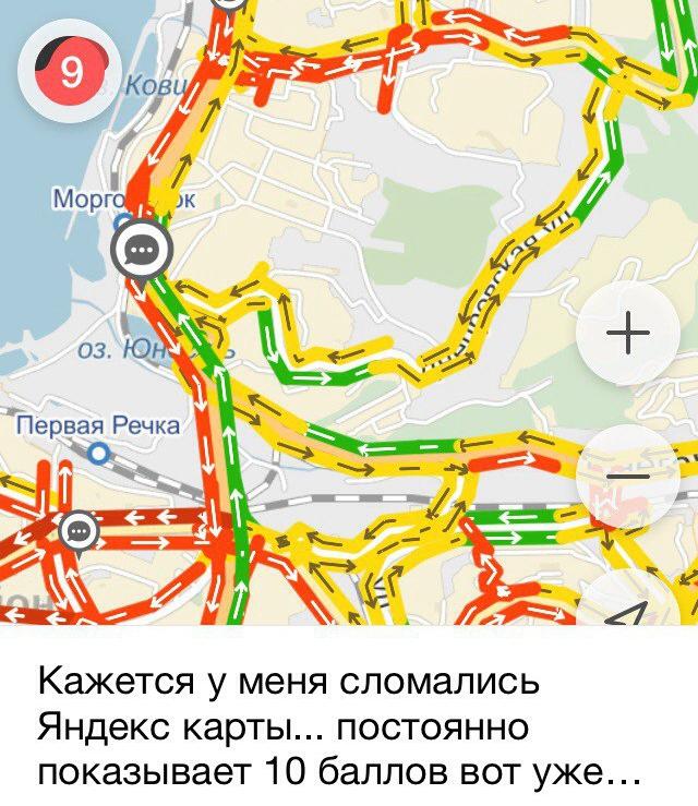 Горожане надеются, что это всё-таки сбой в системе Яндекс.Пробок.
