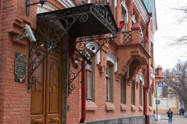 «Шолохов-Центр» расположен в старинном особняке - Доме братьев Мартын.