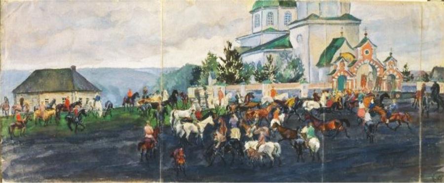 Акварель Аркадия Пластова «День Фрола и Лавра», 1920-е годы.