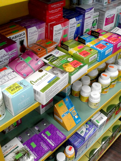 В аптеках огромное множество лекарств.