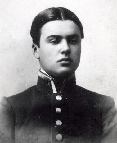 Сергей Лазо.
