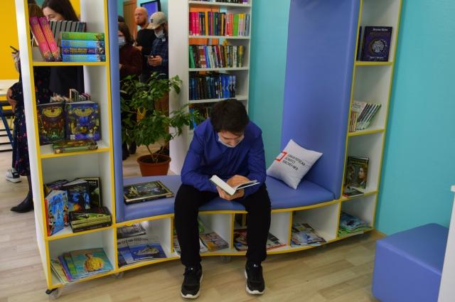 Все книги из модельной библиотеки можно взять домой.