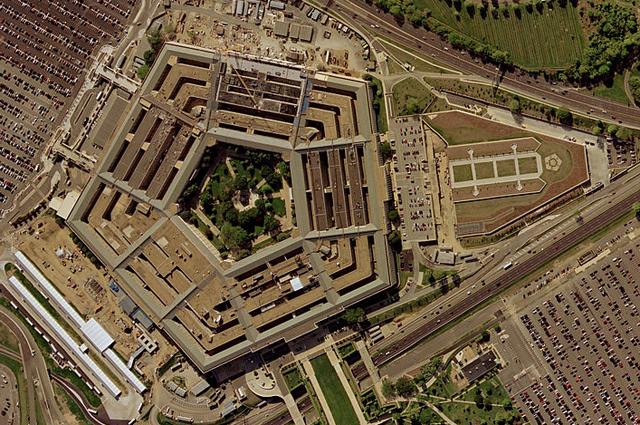 Здание Пентагона. Вид сверху