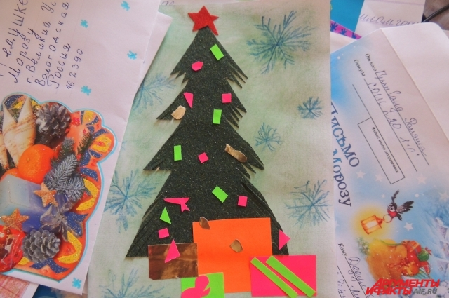 Дети пишут Деду Морозу в Великий Устюг