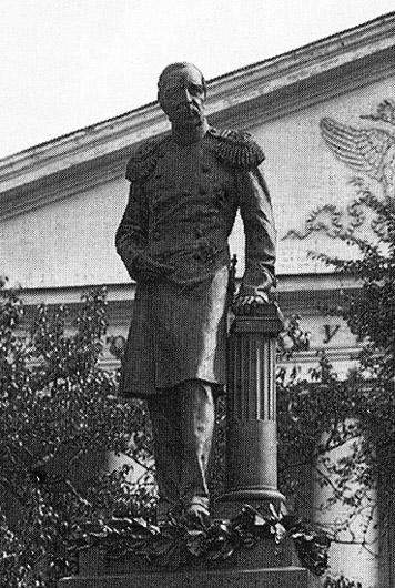 Утраченный памятник принцу Петру Ольденбургскому.
