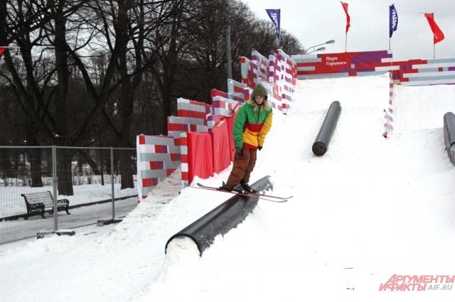Сноуборд-парк в Парке Горького.