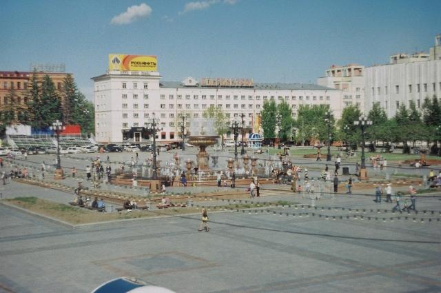 Фотография Хабаровска, сделанная на «Зенит».