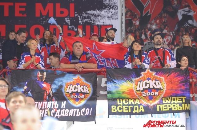 Болельщики в Омске всегда активны.