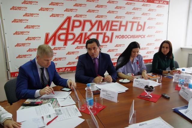 Участники круглого стола в редакции