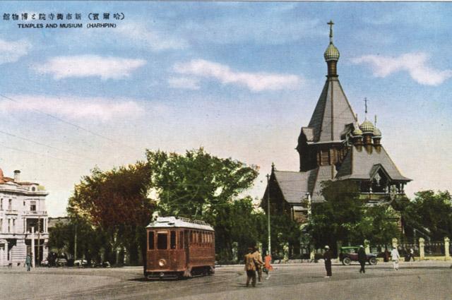 Церковь Святого Николая в Харбине.