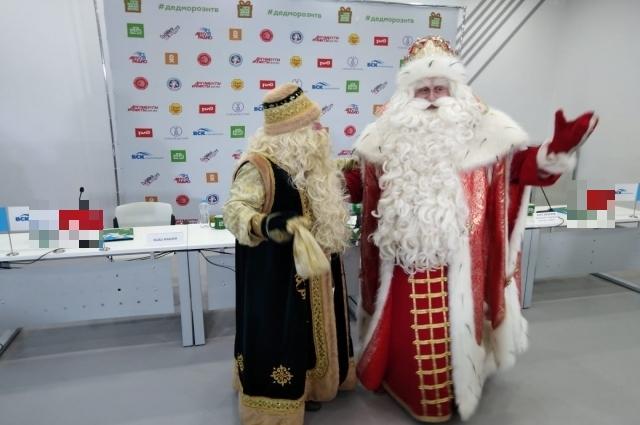 Дед Мороз и Кыш Бабай.