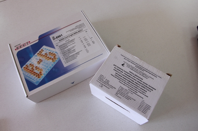 Эта тест-система использовалась в Приангарье в июле.