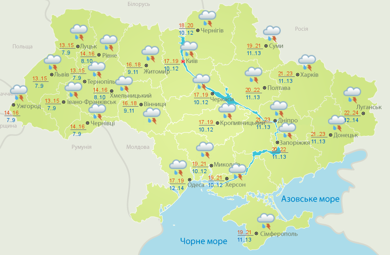 Прогноз погоды на 18 мая.