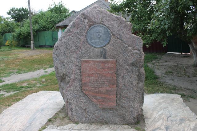 Место встречи царя Петра I и украинского гетмана Мазепы