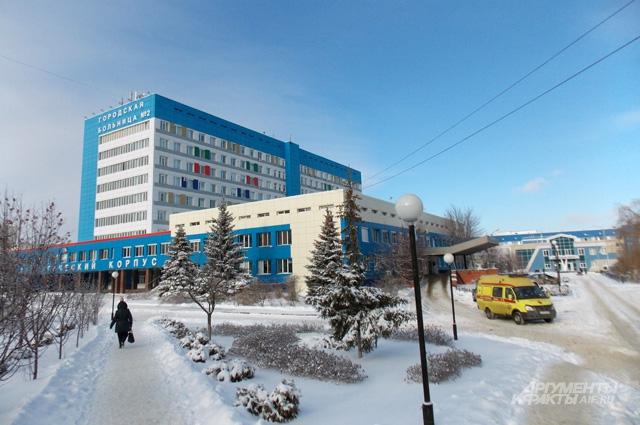Больница где все произошло.
