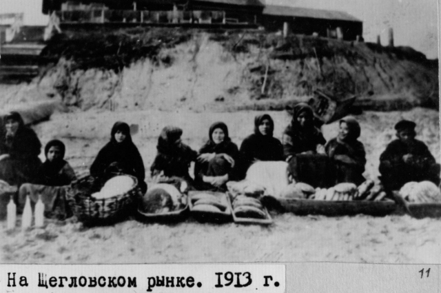 Так выглядел щегловский рынок в 1913 году.