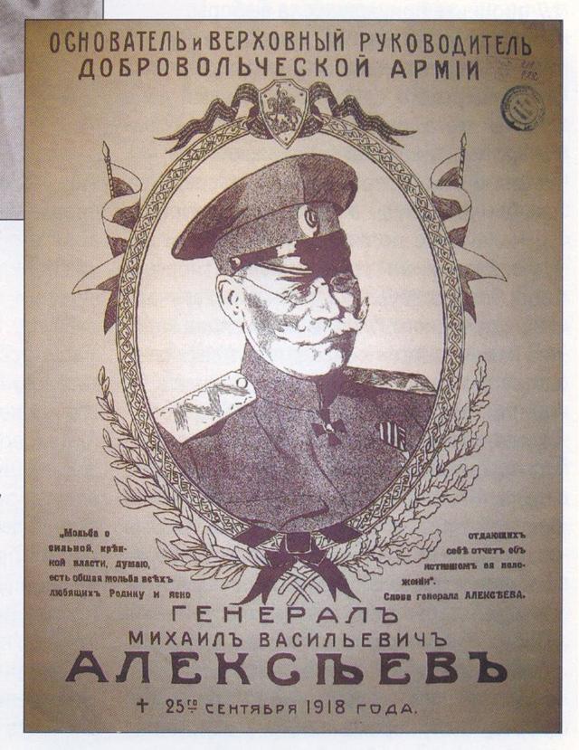 Посмертный плакат.