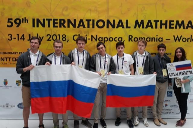 Российские школьники обошли всех конкурентов!