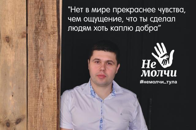 Е.Макалов