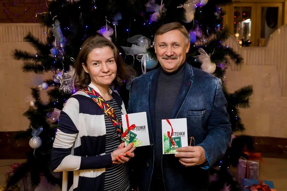 Ирина Кузнецова и Юрий Горлатых.