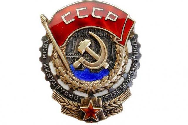 Попов был награждён орденом Трудового Красного Знамени.