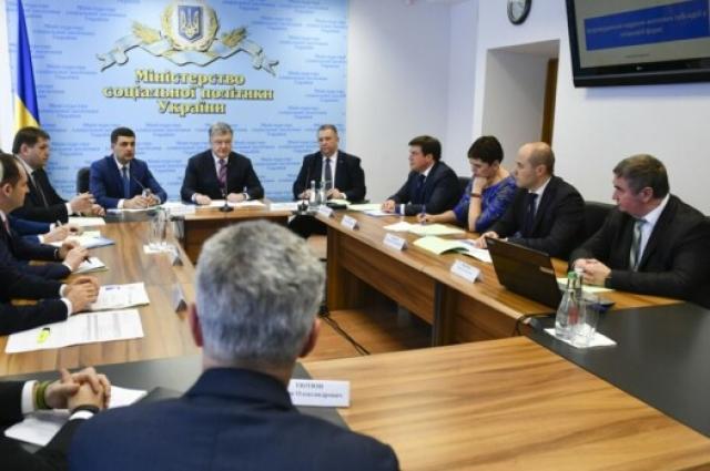 Средняя сумма выплат монетизированных субсидий составит 1500 гривен, - Порошенко