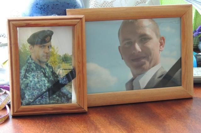 Погибшие братья Егоровы.