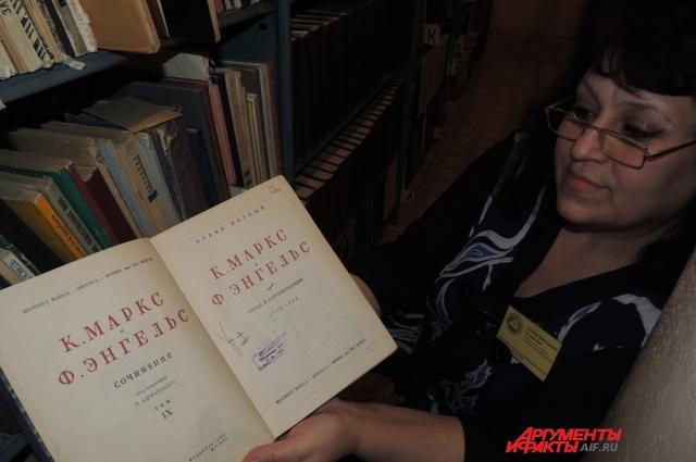 Собрание сочинений Маркса и Энгельса 1932-го года