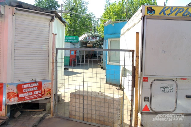 Закрыть рынок на Лесной жители просили администрацию города не раз