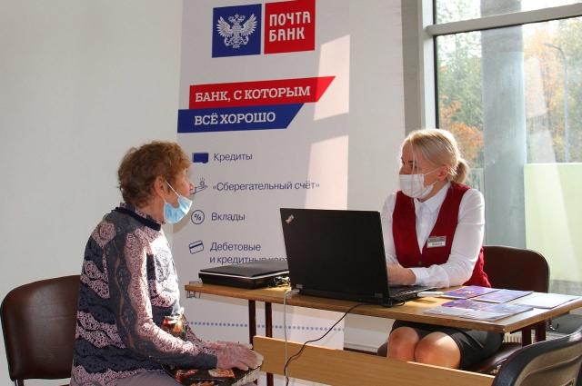 Все желающие могли проконсультироваться по частным вопросам с представителями банка.