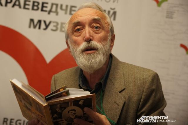 Евгений Маркович Полозов.