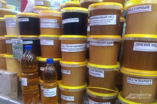 рынок, продукты, мед