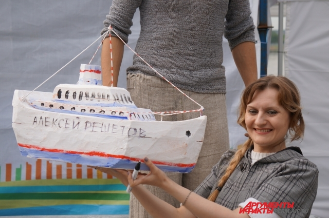 Корабль, названный