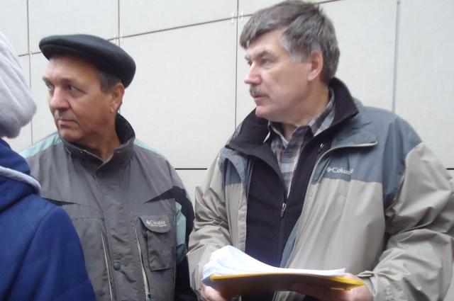 Жители решили подать иск против городской администрации.