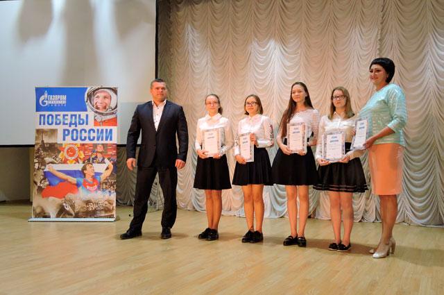 Газпром11