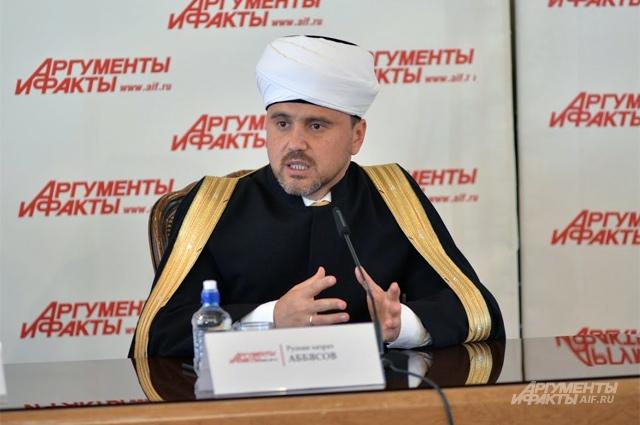 Рушан хазрат Аббясов