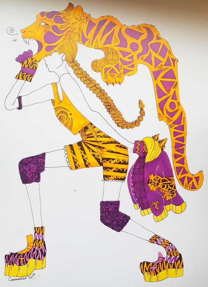 Эскиз в тигриной шкуре.