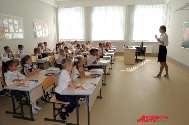 Первый урок в новой школе.