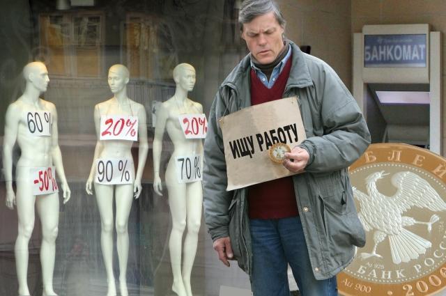 Проблема безработицы в Кирове действительно есть.