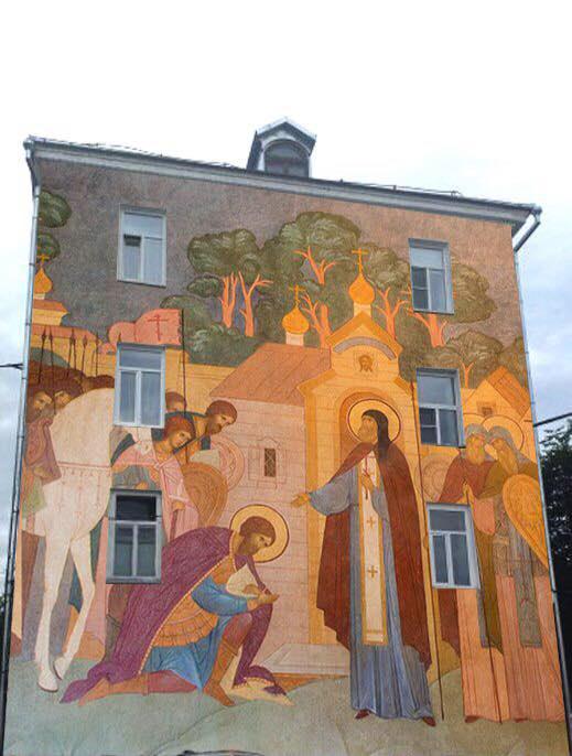 Фреска на отремонтированном доме в Сергиевом Посаде.