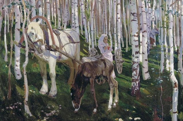 Аркадий Рылов «В лесу». 1905 Аркадий Рылов «В лесу». 1905