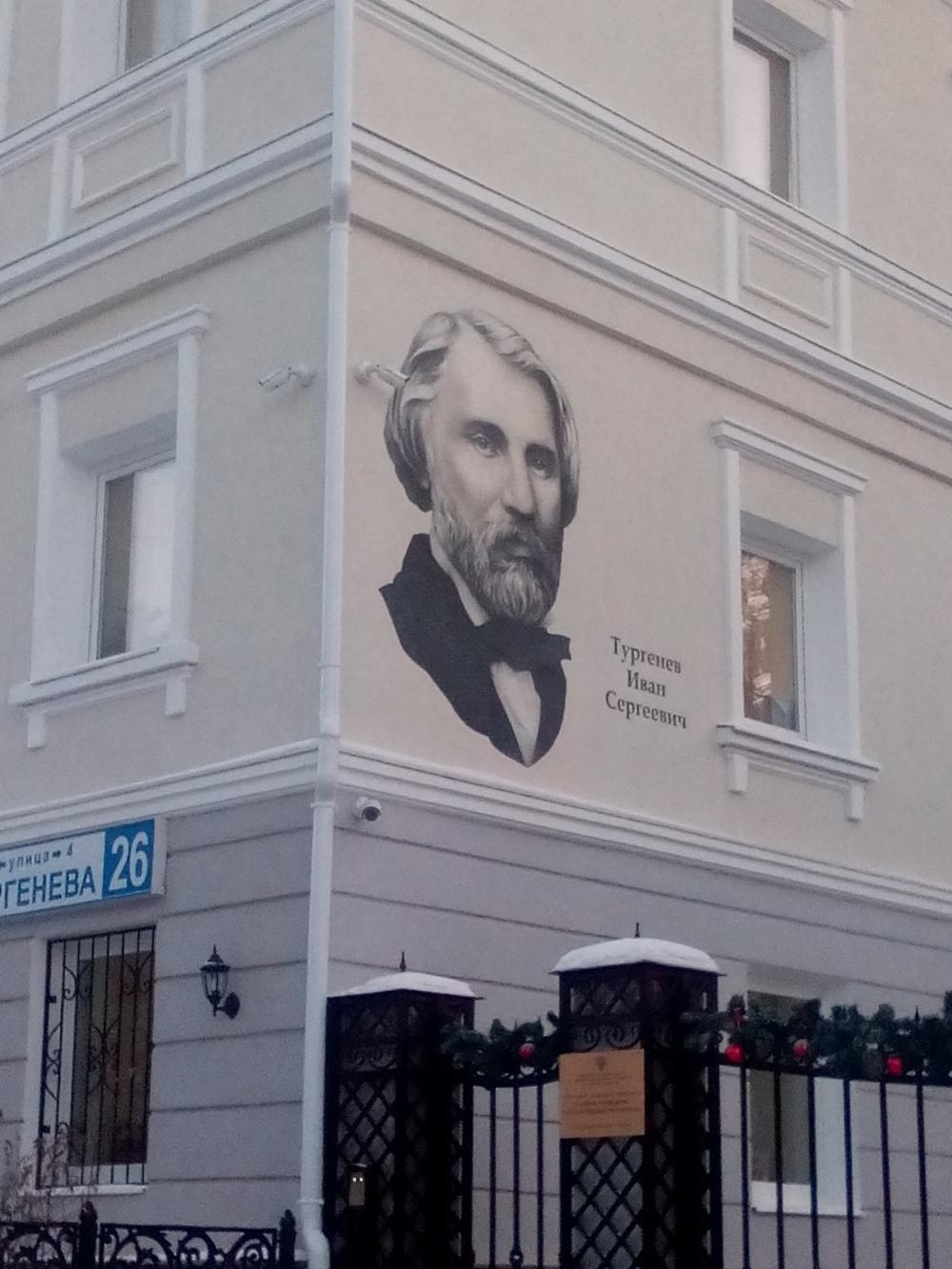 Дом на улице Тургенева.