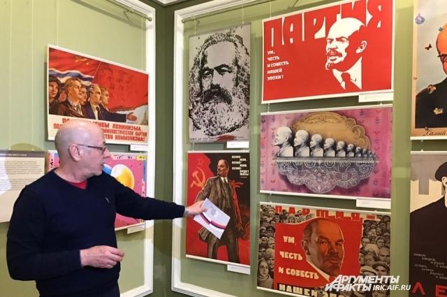 Сергей Булкин: «Таких тиражей плакатов, как в России, не было нигде».