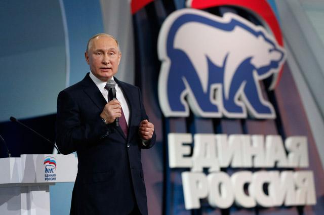 Президент РФВладимир Путин наXVII съезде Всероссийской политической партии «Единая Россия».